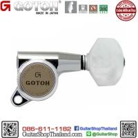 ลูกบิดล็อคสาย GOTOH® 6InLine SG381MG-TP7C