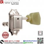 ลูกบิดล็อคสาย GOTOH® 3+3 SD90 Magnum Lock Nickel