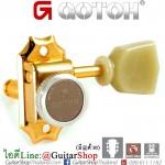 ลูกบิดล็อคสาย GOTOH® 3+3 SD90MG-TSL Gold