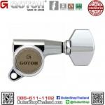 ลูกบิดล็อคสาย GOTOH® 6InLine SG381MG-T-07C