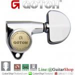 ลูกบิดล็อคสาย GOTOH® 3+3 SG301MG-T-20C