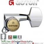 ลูกบิดล็อคสาย GOTOH® 3+3 SG381MG-T-01C