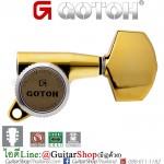 ลูกบิดล็อคสาย GOTOH® 3+3 SG381MG-T-01GG