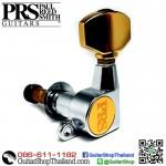 ลูกบิดล็อคสาย PRS® Phase II Locking Tuners Hybrid