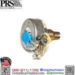 พอทกีตาร์ PRS® Designed Volume Pots