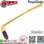 ก้านคันโยกฟรอยโรส Schaller® Floyd Rose Gold