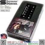 ปิ๊กอัพ Seymour Duncan® Jason Becker Signature Black