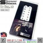 ปิ๊กอัพ Seymour Duncan® Jason Becker Signature White