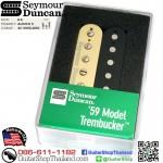 ปิ๊กอัพ Seymour Duncan® 59™ Trembucker TB-59 Zebra