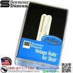ปิ๊กอัพ Seymour Duncan® Vintage Rails™ Strat SVR-1 Neck White