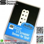 ปิ๊กอัพ Seymour Duncan® Lil' Screamin Demon SLSD-1Bridge White