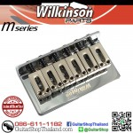 หย่อง Wilkinson® M-Series WOF01 Hardtail Fixed Chrome