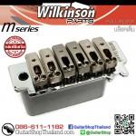 ชุดคันโยก Wilkinson M-Series WOV10 Chrome 56MM