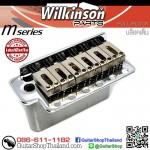 ชุดคันโยก Wilkinson M-Series WOV02 Chrome 52MM