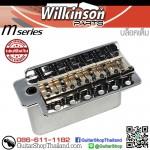 ชุดคันโยก Wilkinson M-Series WOV01 Chrome  52m