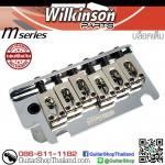 ชุดคันโยก Wilkinson M-Series WOV06 Chrome 56MM