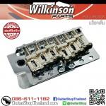 ชุดคันโยก Wilkinson MVB Series Chrome 52MM