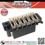 ชุดคันโยก Wilkinson WVS50IIK Black 56MM