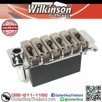 ชุดคันโยก Wilkinson WVS50IIK Chrome 56MM