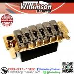 ชุดคันโยก Wilkinson WVS50IIK Gold 56MM