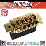 ชุดคันโยก Wilkinson WVS50K Gold 56MM