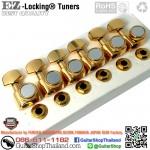 ลูกบิดล็อคสาย EZ-Lock® American Series Gold Set