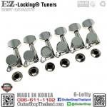 ลูกบิดล็อคสาย EZ-LOK® JN-07SP-6L Chrome Set