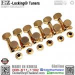 ลูกบิดล็อคสาย EZ-LOK® JN-07SP-6R Gold Set