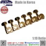 ลูกบิดล็อคสาย Wilkinson JN-07SP 6inline Gold