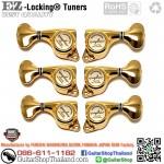 ลูกบิดล็อคสาย EZ-Lock® L3R3 Modern Style Gold