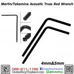 ประแจหกเหลี่ยมขันคอกีตาร์ Martin/Takamine 4-5mm